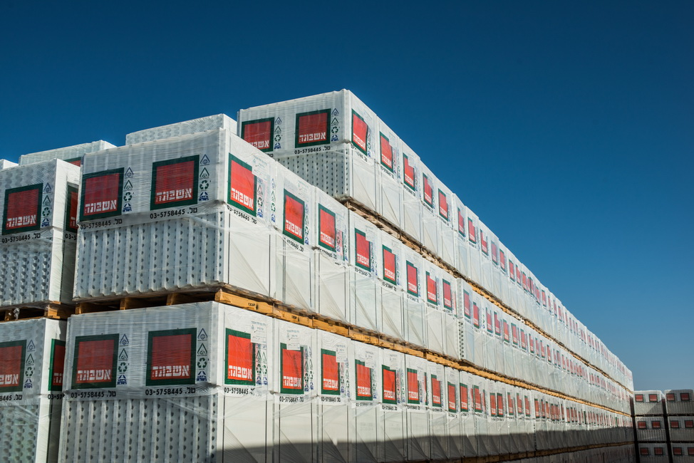 Gypsum Blocks for Advanced Construction | Industries | Projects